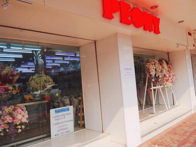 IMG 2099 混亂、祭祀且濃郁的飽和色 / 曼谷花卉市場(Pak Klong Talad)