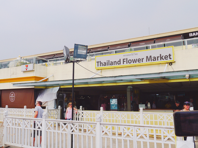 IMG 2104 混亂、祭祀且濃郁的飽和色 / 曼谷花卉市場(Pak Klong Talad)