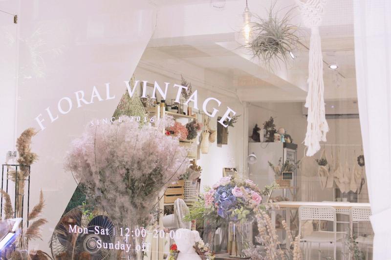 IMG 8636 不只是乾燥花店,婚禮或是生活都讓人感到幸福的花藝空間