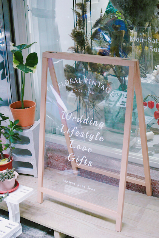IMG 8888 不只是乾燥花店,婚禮或是生活都讓人感到幸福的花藝空間
