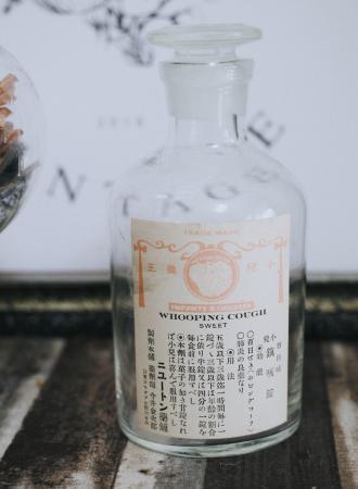 日本帶回古董玻璃瓶藥瓶老件